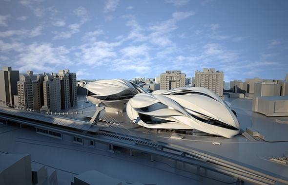 Centro de Artes de Taipei